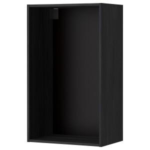 МЕТОД Каркас навесного шкафа, древесная структура черный, 60x37x100 см