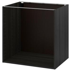 METOD каркас напольного шкафа под дерево черный 80x80 см