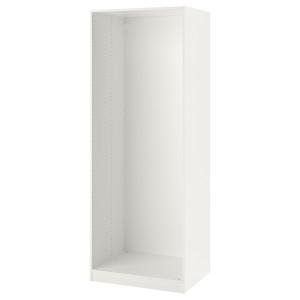 PAX каркас гардероба белый 75x58x201