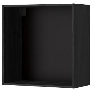 МЕТОД Каркас навесного шкафа, древесная структура черный, 80x37x80 см