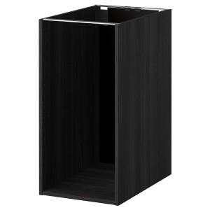 МЕТОД Каркас напольного шкафа, древесная структура, черный, 40x60x80 см