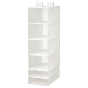 SKUBB модуль для хранения с 6 отделениями белый 35x45x125 см