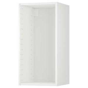 METOD каркас навесного шкафа белый 40x80 см