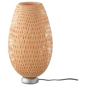 БОЙА Лампа настольная, никелированный, ротанг