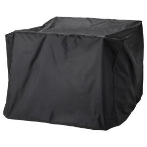 ТОСТЕРО Чехол для мебели, черный, 145x145 см