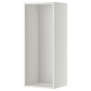 METOD каркас навесного шкафа белый 40x100 см