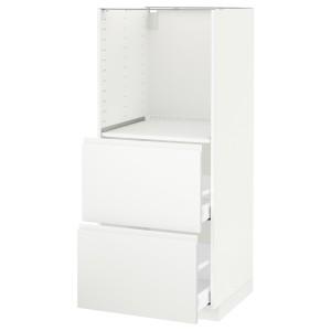 МЕТОД / МАКСИМЕРА Высокий шкаф с 2 ящиками д/духовки, белый, Voxtorp белый, 60x60x140 см