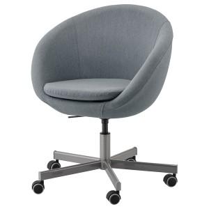 SKRUVSTA рабочий стул Vissle серый 69x69 см