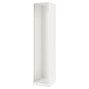 PAX каркас гардероба белый 50x58x236