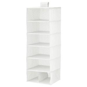 STUK модуль для хранения/7 отделений белый/серый 30x30x90 см