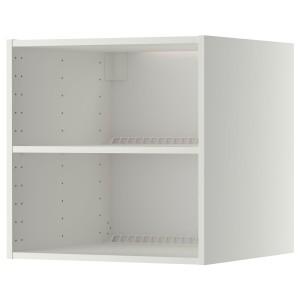 МЕТОД Каркас верхн шкафа на холод/морозил, белый, 60x60x60 см