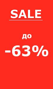 Купить IKEA из Европы на homezone.com.ua